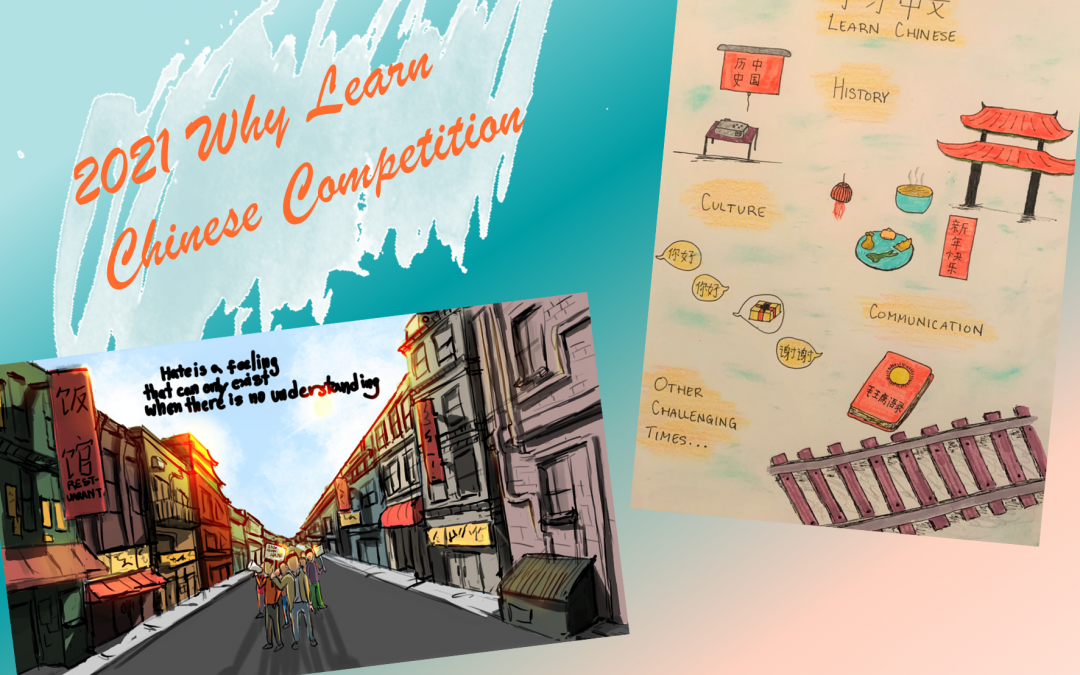 """High School Places in """"Why Learn Chinese"""" Competition Finals"""